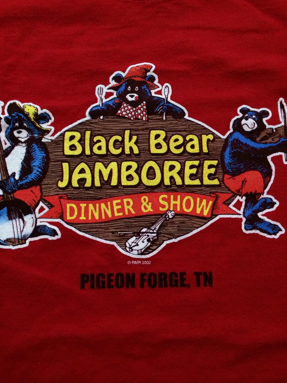 Black Bear Jamboree Dinner & Show Pigeon Forge, TN Cool T-Shirt Sz Large