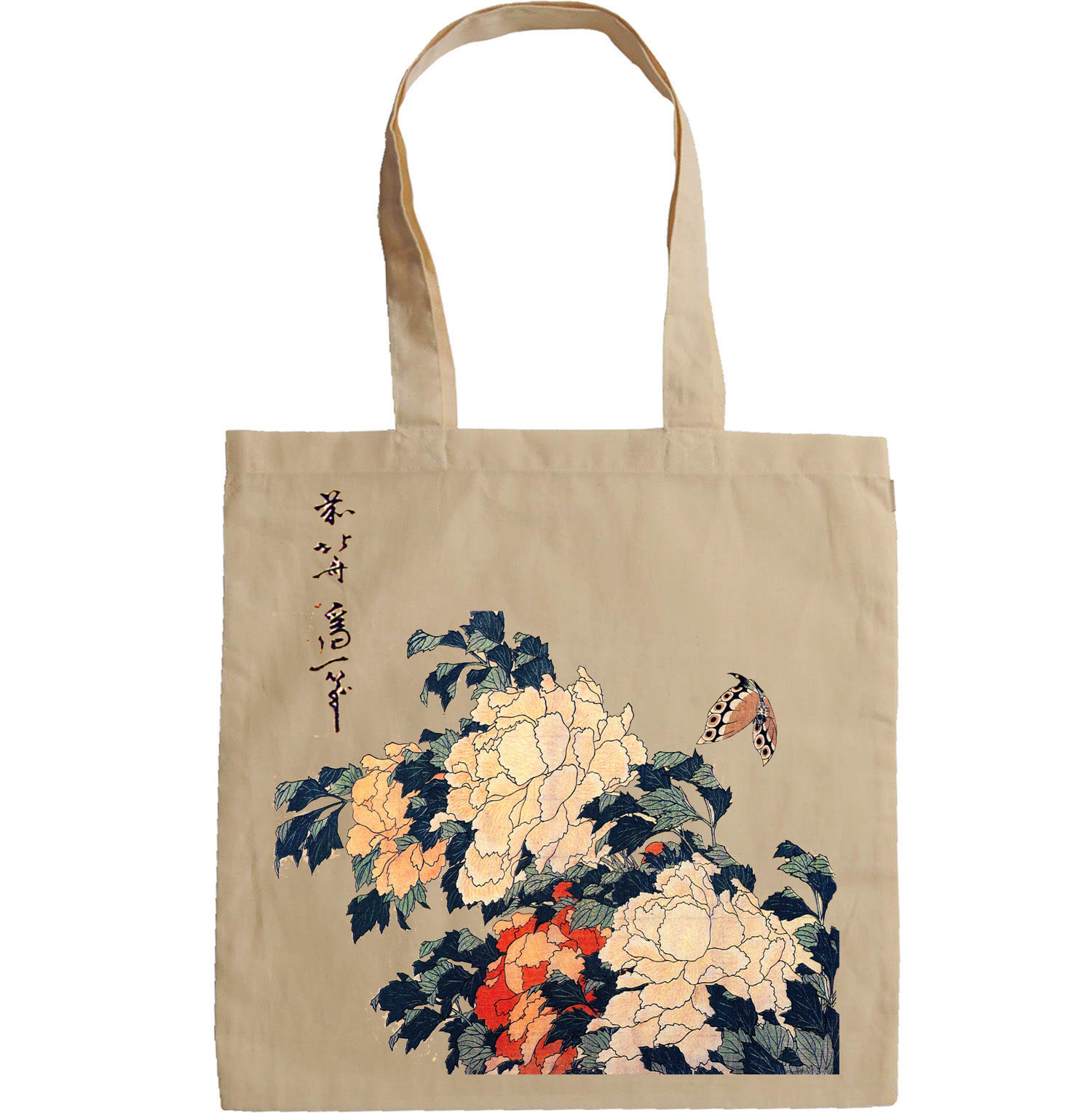 POENIS AND BUTTERFLY HOKUSAI ART - NEW AMAZING GRAPHIC HAND BAG/TOTE BAG