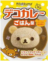 Rilakkuma Rice Mold - Bento Deco Rice Moud - Deco Curry - $10.50