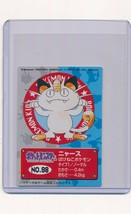 1997 Japanese Pokemon Card Bandai HTF Meowth #98 - $10.00