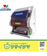 SUZUMO SVC-ATC commercial automatic safety Sushi Roll Robot 100V 2018 - $9,452.52