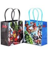12 x Marvel Comics Avengers Reusable Goodie Small Gift Bags Set Kids Par... - $19.01