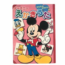 Easy Kawaii Disney Characters Drawing Japanese Children's Illustrated Books - $11.17
