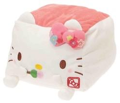 Hello Kitty & Hannari Tofu Stuffed Toy Cushion Size M FREE SHIPPING - $56.09