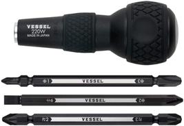 "VESSEL Ball Grip 1/4"" Hex. Bit Interchangeable Screwdriver JIS Standard - $21.38"