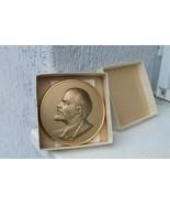 Vintage Old Soviet Russian Communist Leader Vladimir Lenin Unused - $79.30