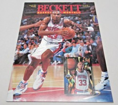 Beckett Basketball Monthly January 1995 Issue #54 Magazine - $8.68