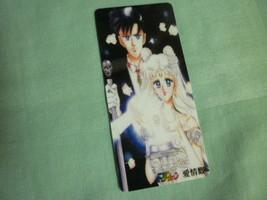 Sailor moon bookmark card sailormoon manga Princess Serenity Mamoru with... - $6.00