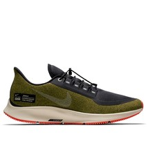 Nike Shoes Air ZM Pegasus 35 Shield, AA1643300 - $309.99