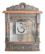 Hindu Puja Mandir/ Temple/ Alter -Aluminium Plated with Bell, 19 L X 10 ... - $289.99