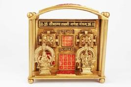 Om Saubhagya Laxmi Ganesh Yantra Chowki / Laxmi Ganesh Yantra Chowki - $81.00