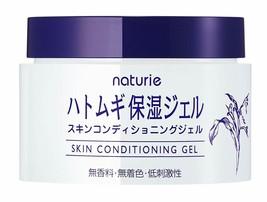 Naturie Hatomugi Skin Conditioning Gel 180g image 2