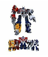 *Transformers UW05 convoy ground prime figure - $367.10