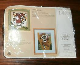"""Masked Rascals Creative Circle Needlepoint Kit #1433 Unopened 8"""" x 10"""" R... - $14.50"""