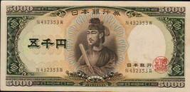 JAPAN 1957 FIVE THOUSAND y5,000 YEN. BEAUTIFUL, CRISP AU NOTE WITH LIGHT... - $118.80