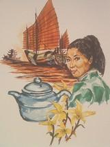 Lenier's Decaffeinated CO2 Green Passion Fruit leaf tea 4oz Free Shipping - $6.29