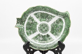 Antique Chinese Porcelain Leaf Dish , 8 inches wide -  - $193.05