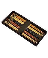 Kylin Express 5 Pairs Japanese Style Wooden Chopsticks Natural Wood Chop... - $19.97