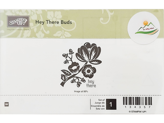 Stampin' Up! Hey There Buds Mounted Rubber Stamp #134357