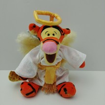"Disney Store Tigger Angel Christmas Plush Stuffed Animal 9"" NWT - $17.82"