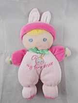 """Prestige Baby Cloth Doll My First Easter 8"""" Rattle Stuffed Animal toy - $7.95"""
