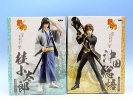 New Gintama Dx Figure vol.2 Okita & Katsura Prize Figure Japan Banpresto F/S - $56.68