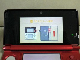 NINTENDO 3DS Japanese only with 100V Charger, etc.  USED               370304b19 - $73.52