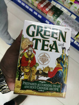 Mlesna Pure Ceylon Natural Fine Green Loose Leaf Tea Box.200g - $17.74