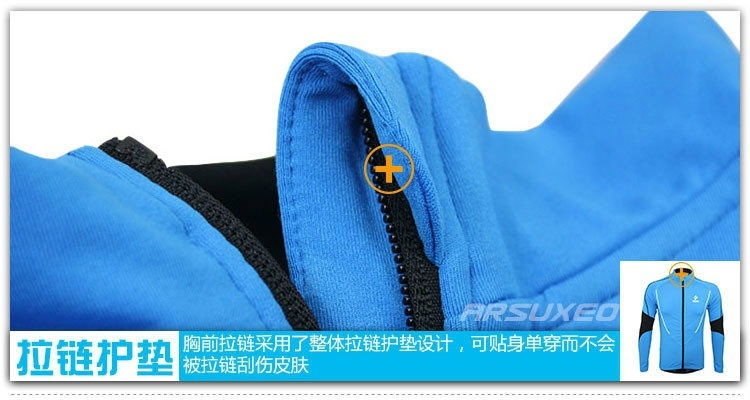 Warm autumn and winter models Cycling Jackets Sports Jerseys Men's Riding Breath image 9