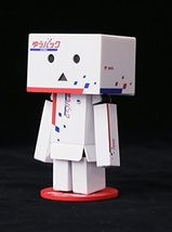 Kaiyodo Yu Pack Danbo (character) - Mini Total Length Approximately 0mm ... - $33.00