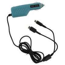 ZedLabz 12v car charger adaper for Nintendo DS Lite, DSi, 2DS & 3DS - Sky blue - $3.49