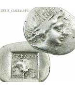 RHODES. Helios Radiate head / ISIS Crown, Rose. Ancient Greek Silver Dra... - $224.10