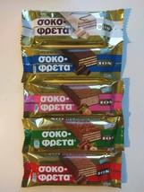 Sokofreta Famous Greek Chocolate Wafer all flavors 5 pack 38g ( white milk dark) - $21.55