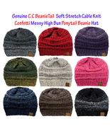 CC BeanieTail CONFETTI Soft Stretch Cable Knit Messy High Bun Ponytail B... - $13.55+