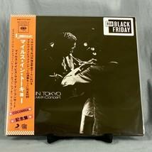 Miles Davis in Tokyo Live in Concert LP con Obi Venerdì Nero Record Stor... - £30.10 GBP