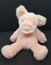 The Manhattan Toy Company Lovelies Pig Medium - Salmon Color - 12 inches... - $11.83
