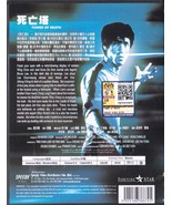 Chinese Movie DVD Bruce Lee : Game Of Death II (1981) aka Tower Of Death... - $14.50
