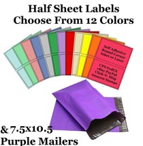 7.5x10.5 Purple Mailers + 8.5x5.5 Color Half Sheet Self Adhesive Shippin... - $2.99+