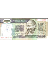 Very Old India Currency No 0AV J53839 Used Rupees 500 Circulated Note, 3... - $39.99