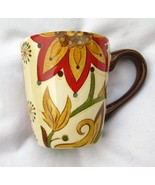 PIER 1 CARYNTHUM Mug Green Red Yellow Floral Coffee Cup DISCONTINUED - $21.00