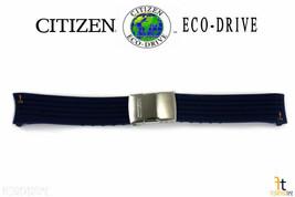 Citizen Eco-Drive JY0064-00L 22mm Skyhawk At Blau Gummi Uhrenarmband - $142.95