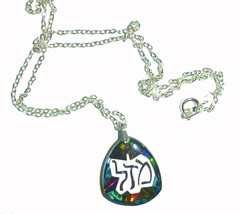 Judaica Oval Mazal Luck Crystal Pendant Multicolored Sparkle Venice Italy image 4