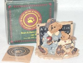 Boyd Bearstone Resin Bears Miss Bruin & Bailey The Lesson Figurine #2259 17E image 4