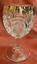 "Antique Goblet Glass Gold Trim EAPG Star in Bullseye Water Pressed 5 3/4"" image 2"