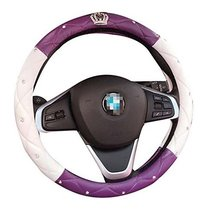 Fashion Car Supplies Cute Non - slip Car Steering Wheel Sets Handlebars Sets