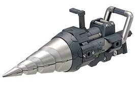Kotobukiya M.S.G Modeling Support Goods Heavy Weapon Unit Vortex Driver Not To S - $12.00