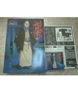 ALFREX 1/6 scale figure Hissatsu shigotonin Nakamura Mondonosuke ,Makoto... - $396.00
