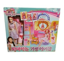 Secret Jouju Hand Bag Hair Shop Doll Perm Curling Iron Role Play Toy Playset image 1