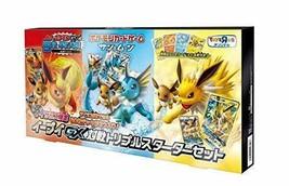 *Pokemon card game Sun & Moon Eevee GX play Triple Starter Set - $107.63