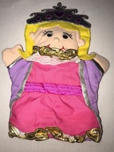 Discovery Toys Princess Queen Hand Puppet  - $14.99